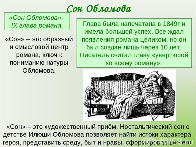 АБСЦЕССЫ (нарывы ФУРУНКУЛЫ, КАРБУНКУЛЫ, СВИЩИ )