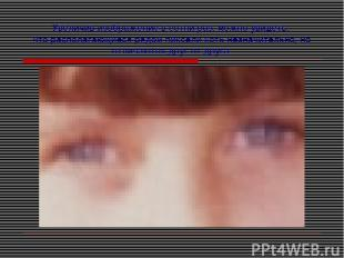 Увеличив изображение в сотни раз, можно увидеть, что располагающиеся рядом пиксе