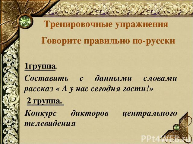 Приглашение в Россию для иностранца: особенности оформления и порядок