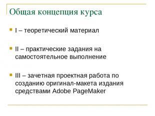Tahapan dalam pembuatan pdf dalam page maker