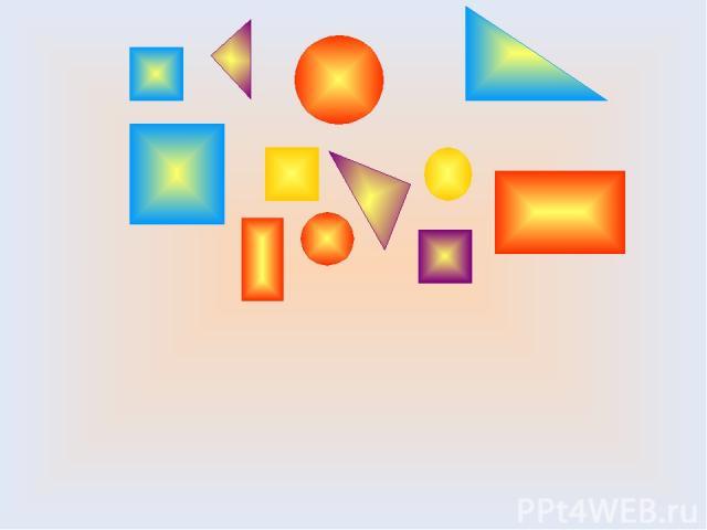 TEST 2 MAŞIN MODELİNDƏ HANSI HƏNDƏSİ FİQURDAN İSTİFADƏ OLUNMAYIB? A) dairə B) düzbucaqlı C) üçbucaq