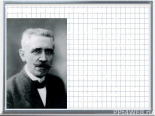 Французский физик Поль Ланжевен впервые заметил повреждающее действие ультразвук