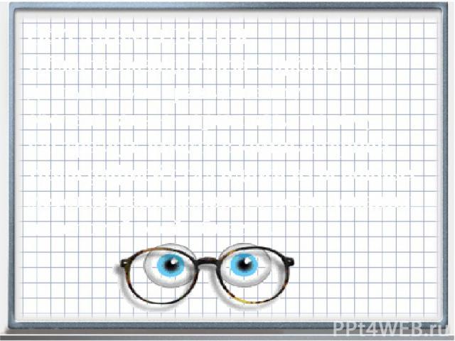 ОФТАЛЬМОЛОГИЯ Область позади глаза – орбита – доступна ультразвуковому обследованию через глаз, поэтому ультразвук вместе с компьютерной томографией стал одним из основных методов неинвазивного исследования патологий этой области.