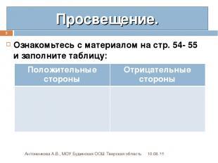презентация на тему духовная жизнь серебряного века россии