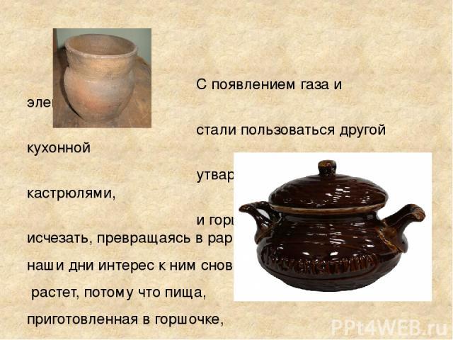Как приготовить филе трески в духовке в фольге