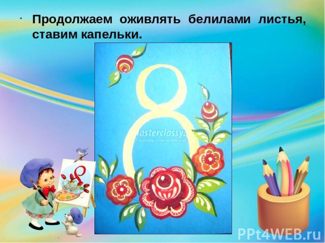 Анимационную открытку с днём рождения ирине