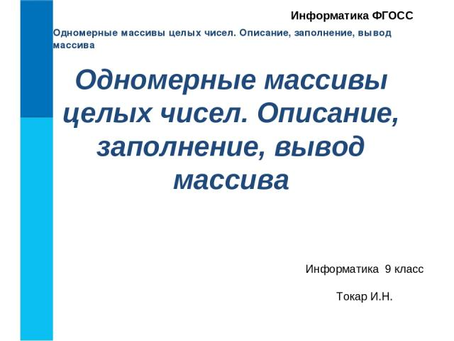 Page-bookru - ахматова ас лабораторный практикум по физике: стр50