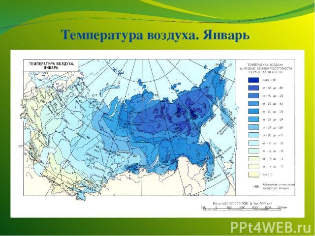 Средние температуры июля и января в каком направлении изменяются и почему