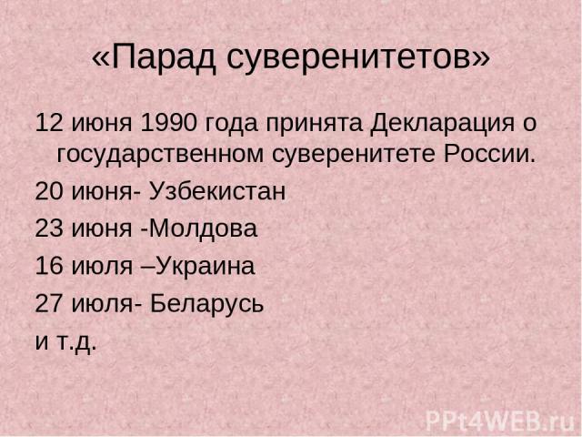 http://fs3.ppt4web.ru/images/132073/176428/640/img13.jpg