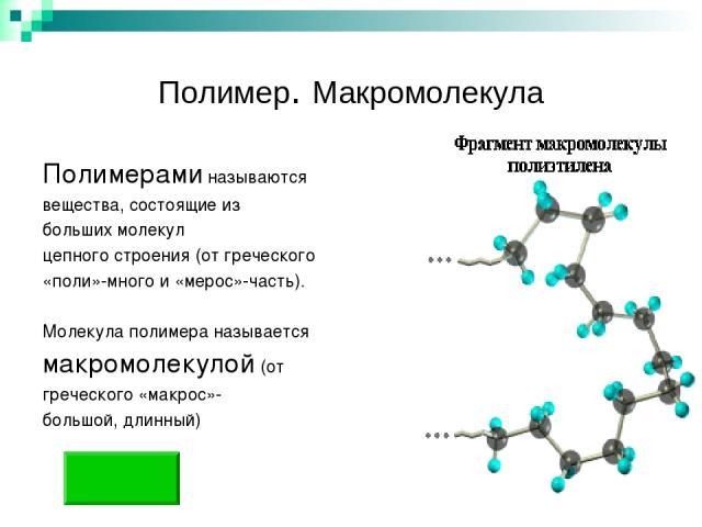 Polyurethane Shape Memory Polymers  amazoncom