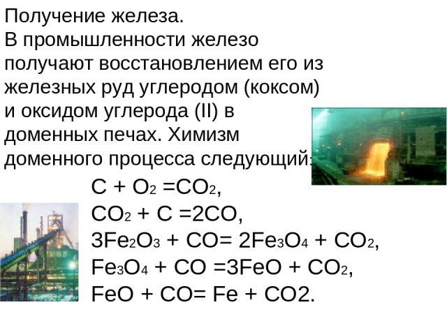 Как из оксида сделать металл - 3dfuse.ru