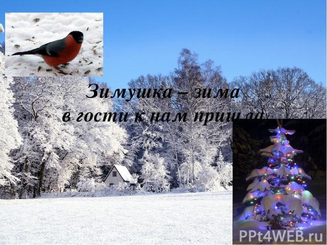 Зимний мод в гта 4 скачать