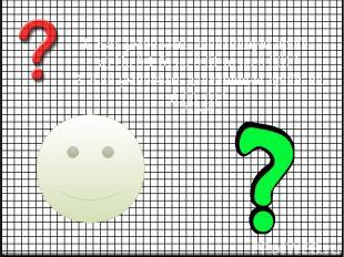 1. Как умножить десятичную дробь: а) На 0,1 б) на 0,01 в) на 0,001? 2. Как умнож