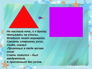Картинки с сайтов: -http://images.google.ru/ ; -http://images.yandex.ru/; -http: