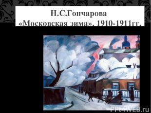 Конструктивизм. русский, советский, авангардистский стиль в изобразительном иску