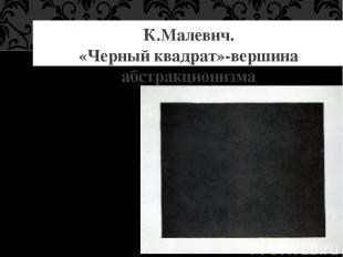 Конструктивизм в архитектуре. Братья Веснины. Проект дворца труда в Москве. (192