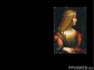 Настоящая сенсация в мире искусства – обнаружена доселе неизвестная картина вели