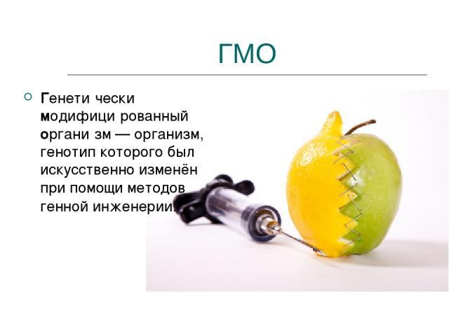 продукты друзья и враги для похудения