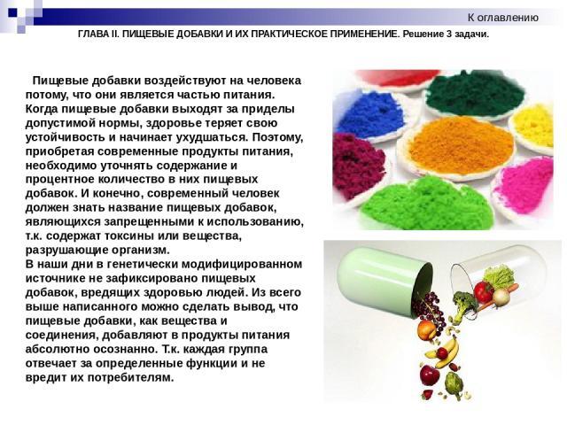 анализ на пищевые аллергены