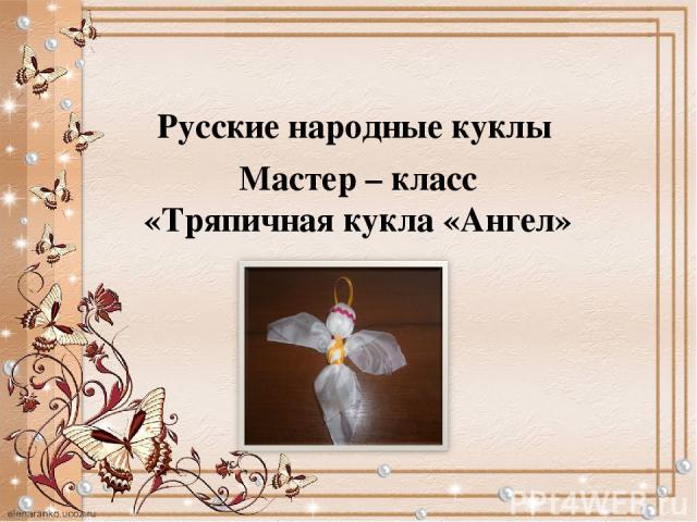скачать русские заветные сказки афанасьев