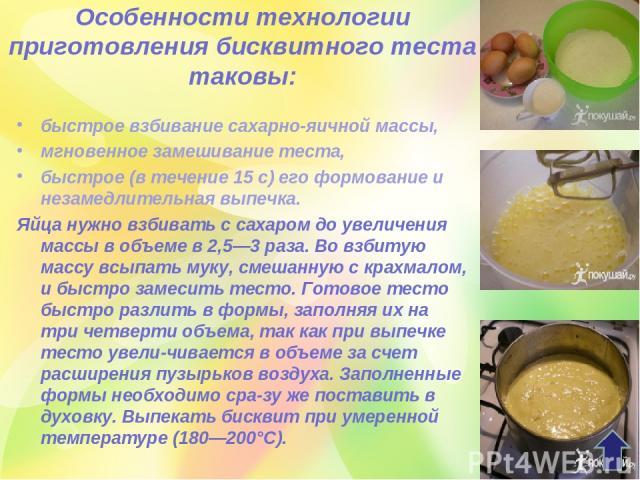 технология приготовления салатов из овощей рецепты