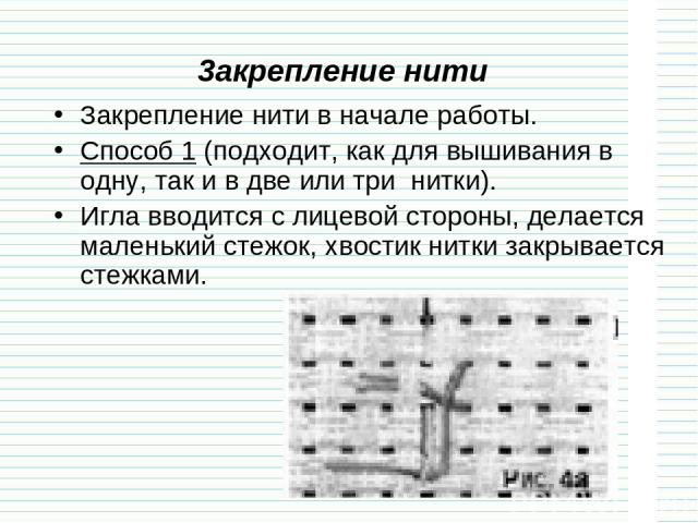Топиария на бумаге