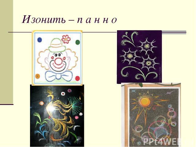 Виды картона для открыток