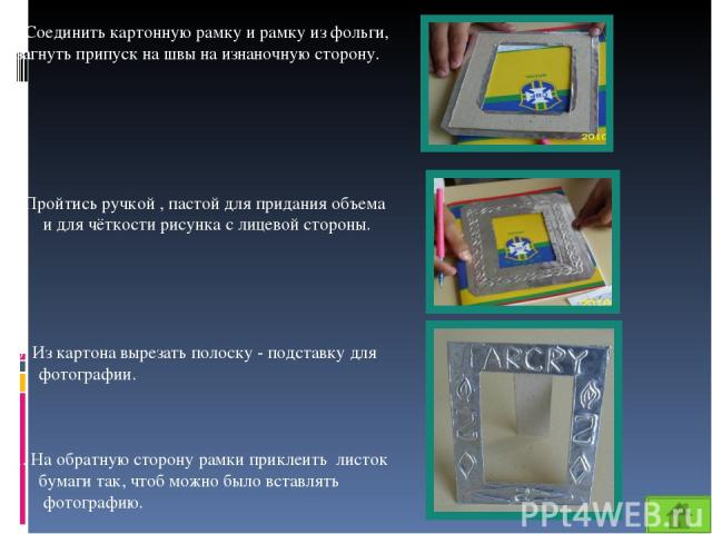 http://images.yandex.ru/yandsearch?ed=1&rpt=simage&text=%D1%87%D0%B5%D0%BA%D0%B0%D0%BD%D0%BA%D0%B0&img_url=i018.radikal.ru%2F1004%2F06%2Ff8030e6d54d6t.jpg&spsite=festival.1september.ru&p=5 http://images.yandex.ru/yandsearch?ed=1&rpt=simage&text=%D1%…