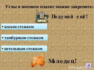 Интернет – источники: http://smayli.ru/smile/multyashki-1805.html http://fantasy