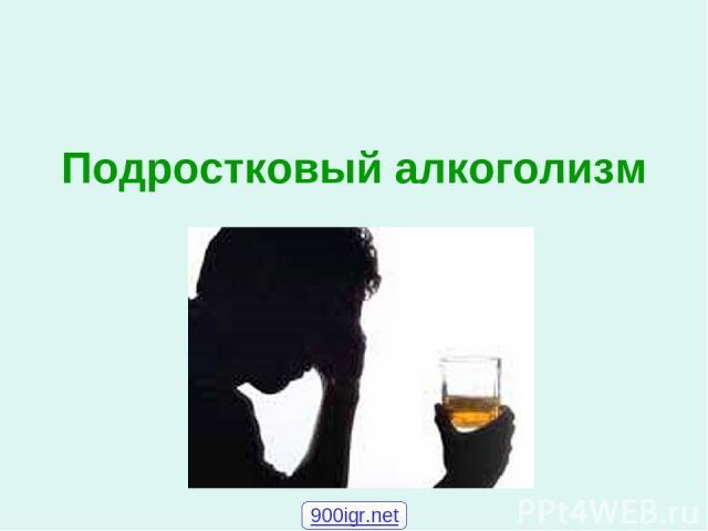 Тихов александр анатольевич лечение алкоголизма в уфе отзывы