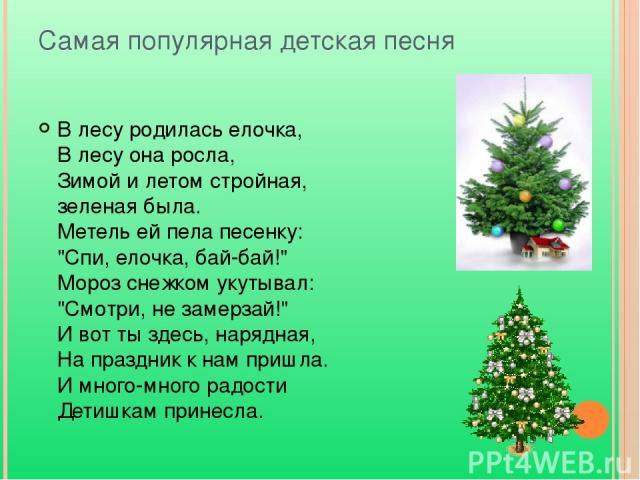 Реклама кока кола с новым годом