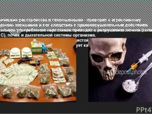 Психические расстройства и галлюцинации - приводят к агрессивному поведению нарк