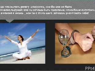 Прежде чем выпить рюмку спиртного, кем бы она ни была предложена,подумай: или ты