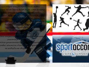 Не существует чёткого определения спорта, отделяющего его от других видов досуга