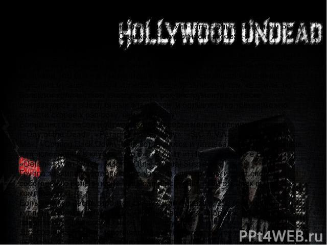 Музыка Hollywood Undead представляет собой широкое разнообразие музыкальных стилей, в основном смесь хип-хопа с альтернативным роком и танцевальной музыкой. Однако, многие относят их крэп-року,кранккоруилиню-металу. Половина песен вSwan Songsо…