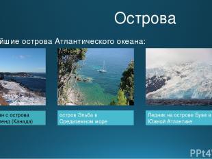 Острова Крупнейшие острова Атлантического океана: Вид на океан с островаНьюфау
