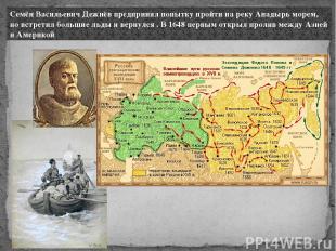 Освоение Сибири имело огромное значение и оказывало положительную роль для местн