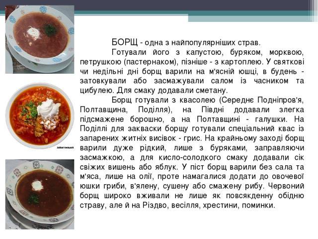 Борщ классический пошаговый рецепт с