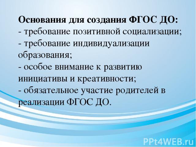 Алексей Капранов Лекции по психологии  скачать