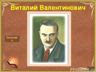 Интернет ресурсы http://img1.liveinternet.ru/images/attach/c/2/66/243/66243591_L