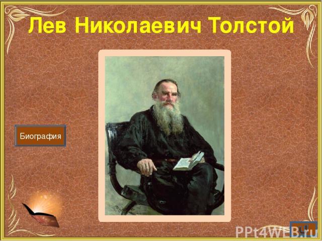 Виталий Валентинович Бианки Биография