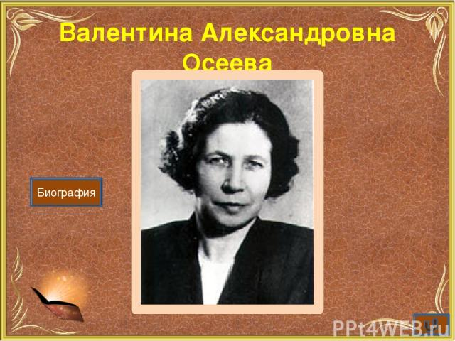 Борис Владимирович Заходер Биография