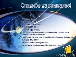 http://www.ppt.prtxt.ru LOGO