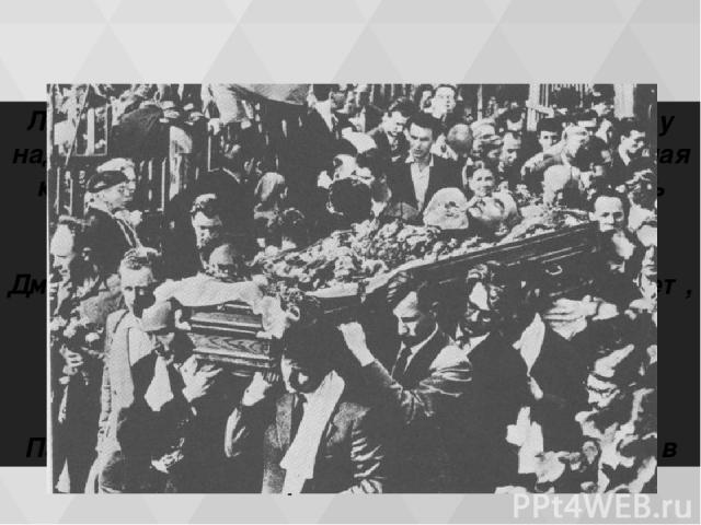 Летом 1959 гoдa Пастернак начинает работу над оставшейся незавершённой пьесой «Слепая красавица», но обнаруженная вскоре болезнь (рак лёгких) в последние месяцы жизни приковывает его к постели. Дмитрий Быков, биограф Пастернака, считает, что болезнь…