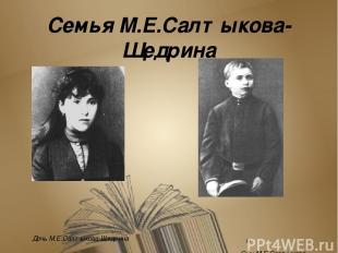 Возвращение из ссылки Разрешение о возвращении из ссылки Салтыков получил только