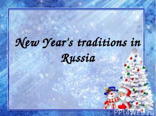 New Year's traditions in Russia
