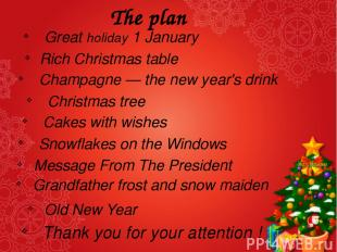 The plan Great holiday 1 January Rich Christmas table Champagne — the new year's