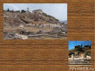 В Элевсине был построен храм Деметры, и раз в году в течение девяти дней (в сент