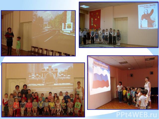 На тематических мероприятиях, праздниках и досугах показываем детям мультимедийные презентации, с помощью которых дошкольниками легче воспринимается информация.