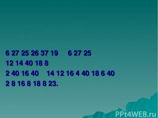 6 27 25 26 37 19 6 27 25 12 14 40 18 8 2 40 16 40 14 12 16 4 40 18 6 40 2 8 16 8